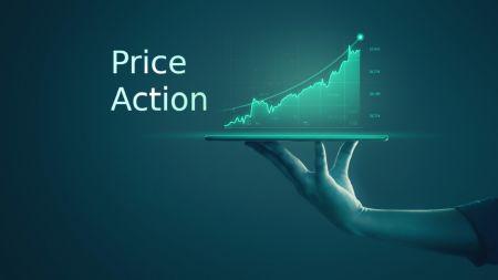 如何在ExpertOption中使用价格操作进行交易