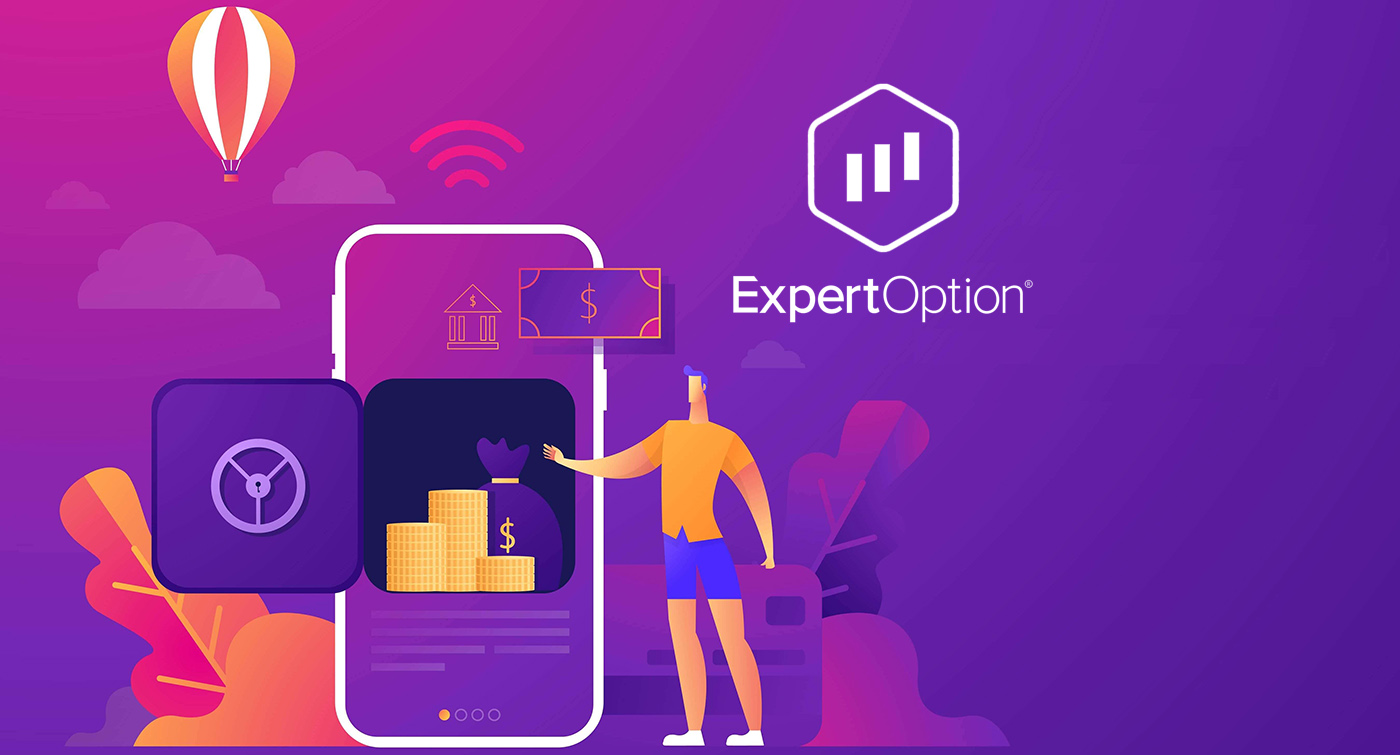 如何在 ExpertOption 中提取和存入资金