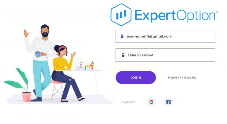 如何在 ExpertOption 中注册帐户