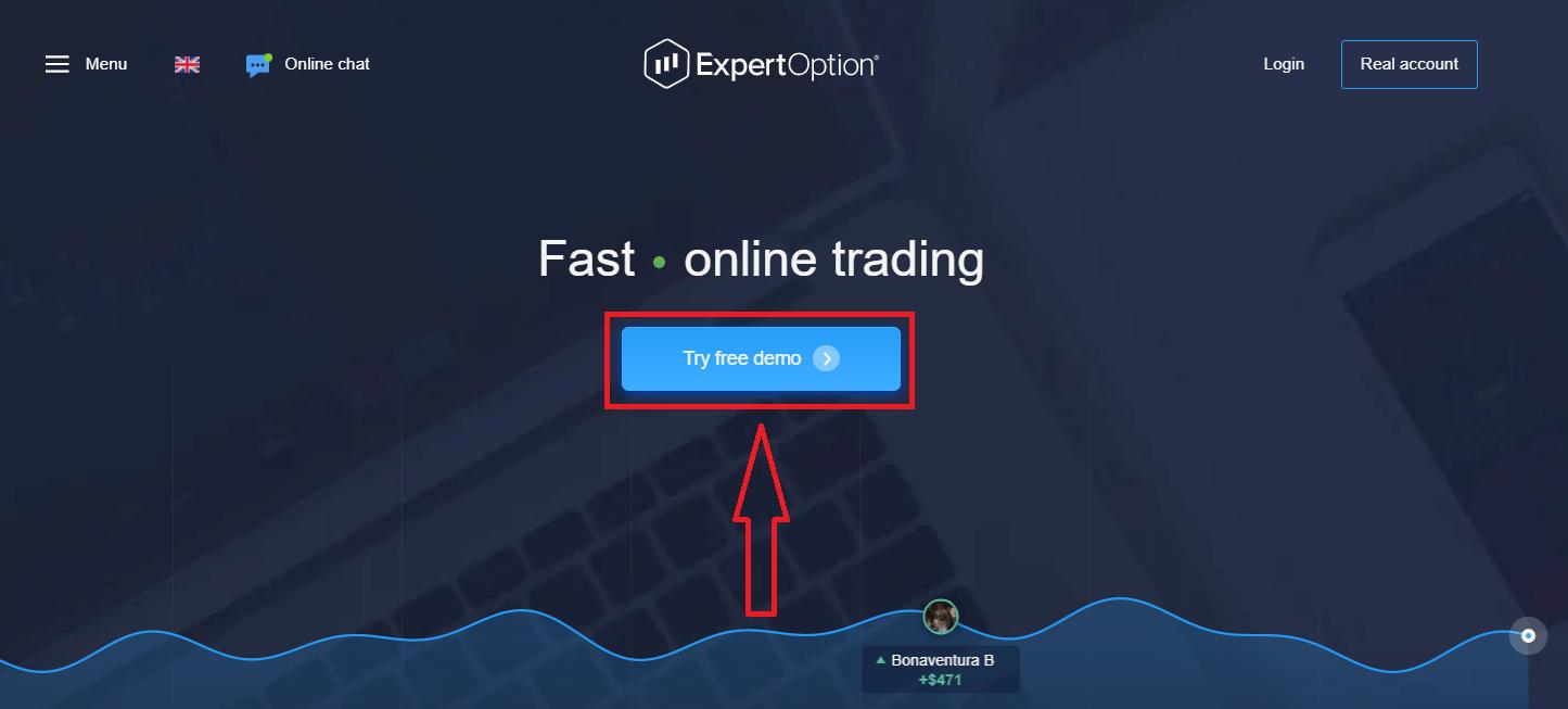 如何在 ExpertOption 中开设交易账户