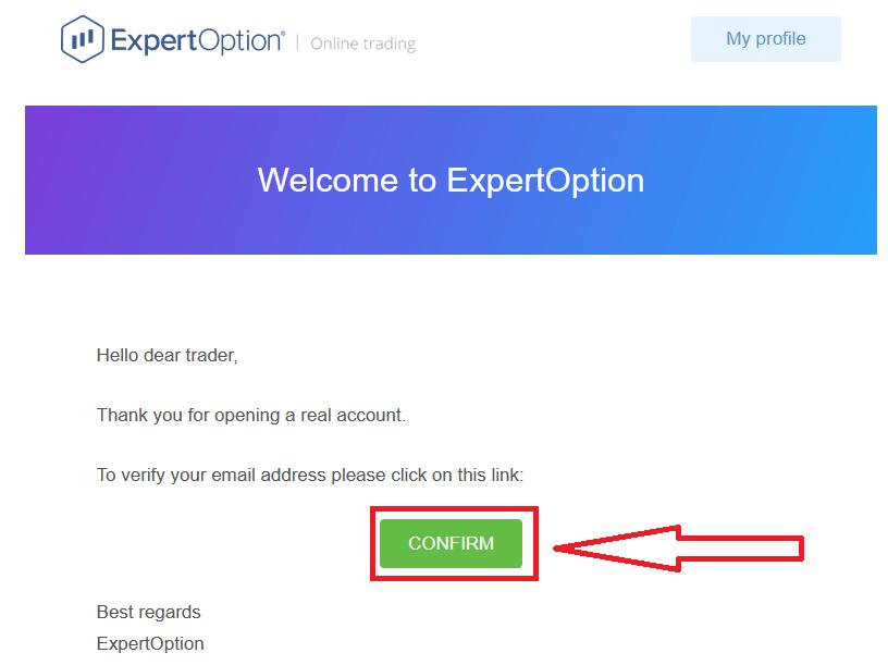如何在 ExpertOption 中验证帐户
